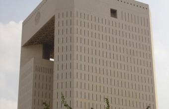 Banking - Islamic Development Bank