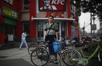 China - KFC