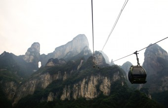 China - Tianmen Mountain
