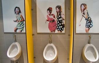toilette_02