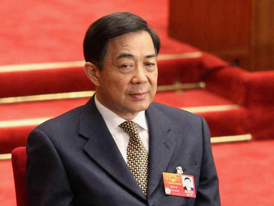 Bo Xilai - CCP Member