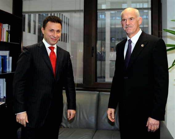 gruevski-papandreou1