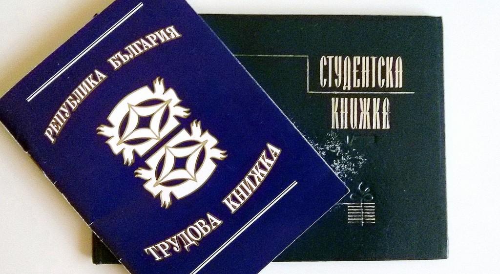 studentskaknizhka1-1024x561