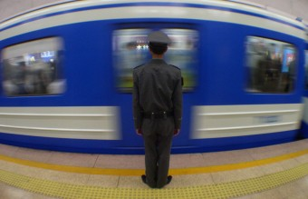Beijing Metro Guard