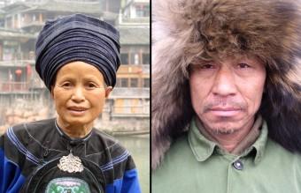 Miao Woman & Manchurian Man