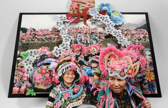 An Yi Costume Festival
