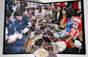 Hani People Celebration