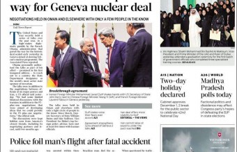 gulf_news.750 (1)