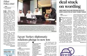 gulf_news.750