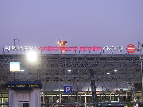 Skopje Alexander the Great Airport