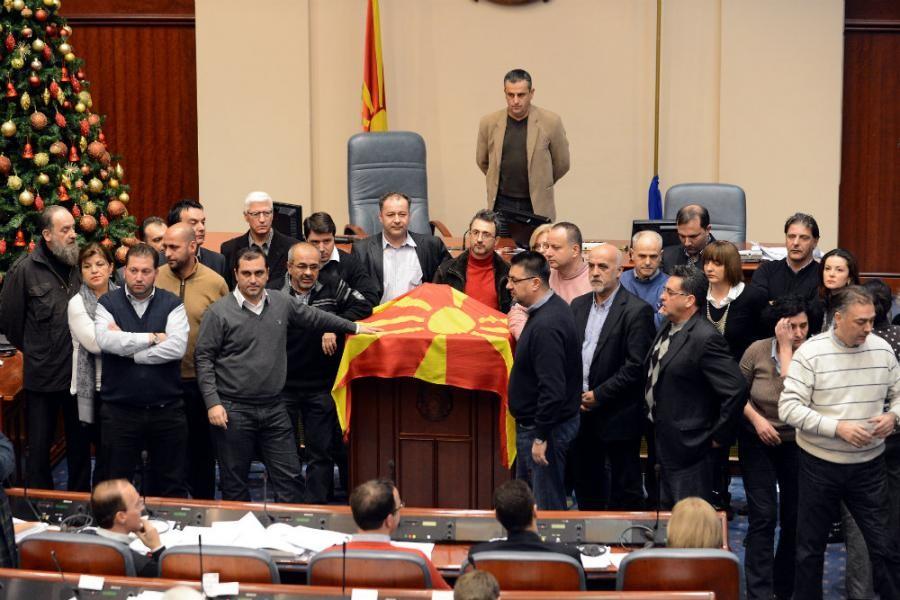 makedonija_sobranje_epa_main