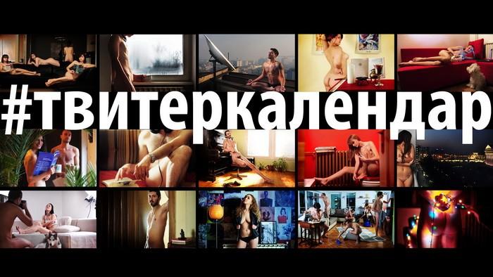 tvit-kal-sliki-01