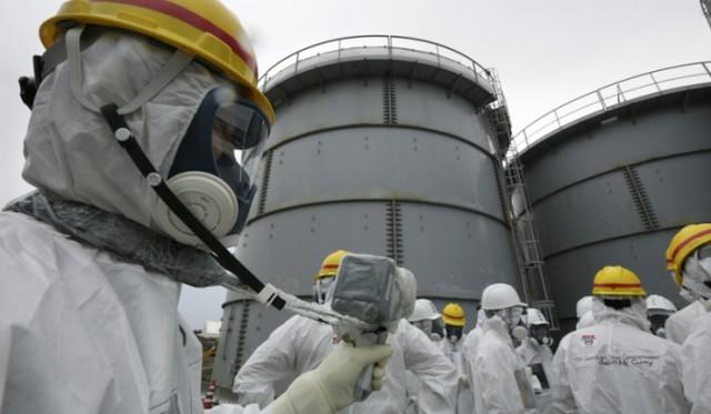 TEPCO Fukushima Daiichi Nuclear Power Plant