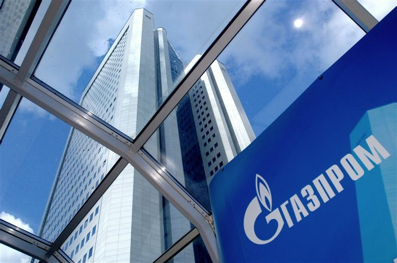Gazprom-Slovenia-Form-JV-for-South-Stream-Implementation