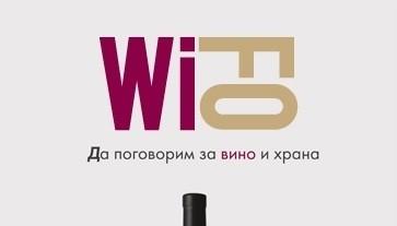 wifo pic (1)