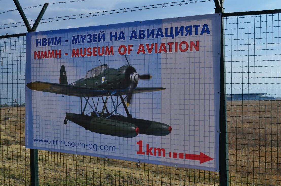 Muzej_Nova_sbirka_14_Oct_2012 (269)