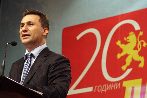 VMRO DPMNE party celebrated 20 years of existence