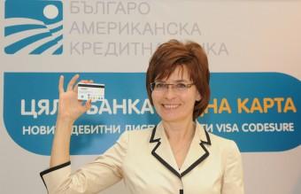BACB-Visa (3)