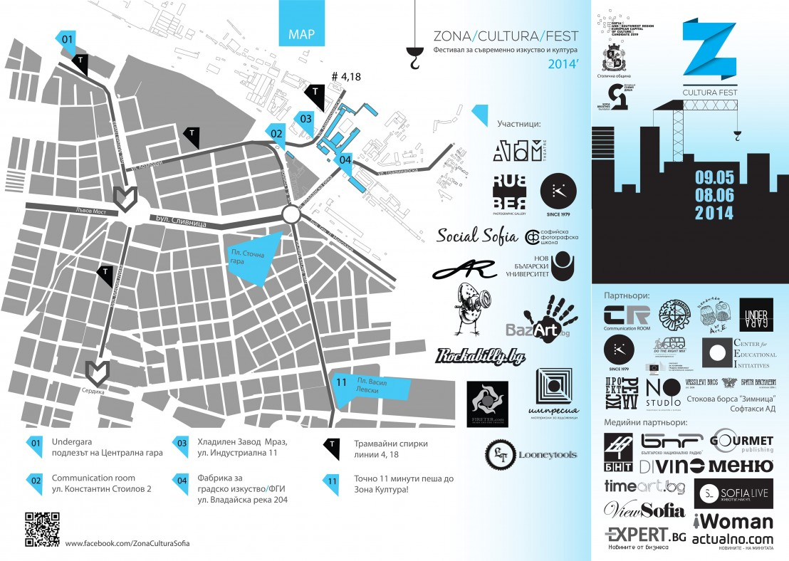 All_Zona_Map.Front.Print