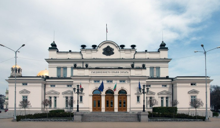 9National_Assembly_of_Bulgaria