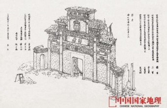 Lost-City-Shicheng-1-650x451