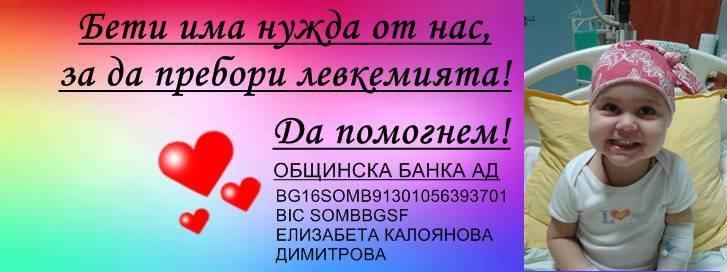 1499560_454488331344935_2086748136_n