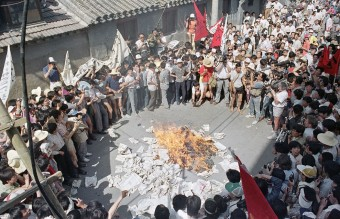 June 2, 1989 - People Buring People's Daily Because of Biased Reporting (AP)