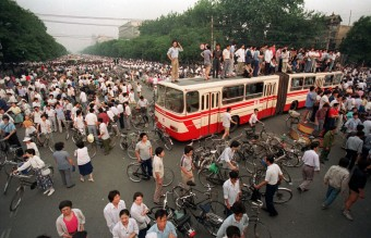 June 3, 1989 - A Huge Crowd Gathers at Beijing Intersection (AP)