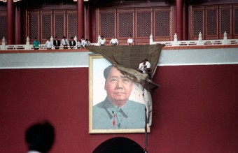 May 23, 1989 - Mao's Portrait Covered with Paint (Reuters)