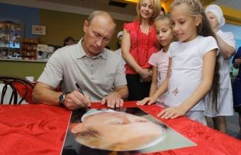 Poutine0072