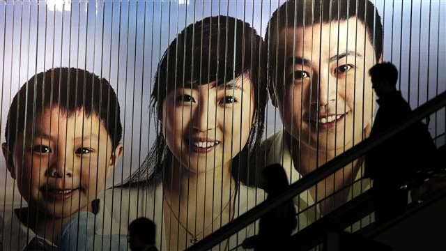 chinese_family_billboard001_16x9