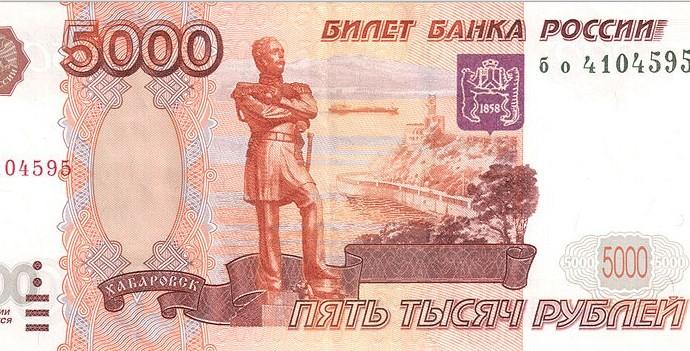 rublei