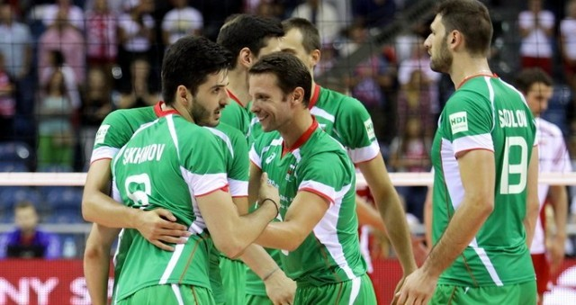 bulgaria volleball