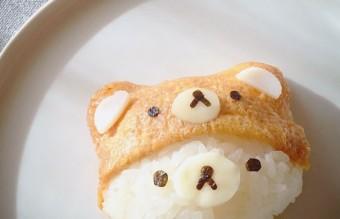 japanese-food-art-172__605