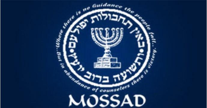 349766_Israel-Mossad