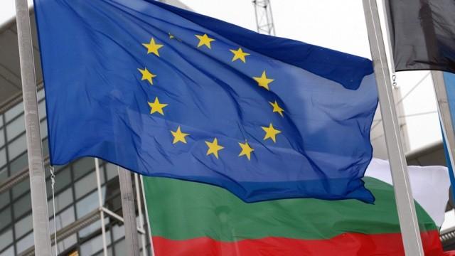 bulgaria europe