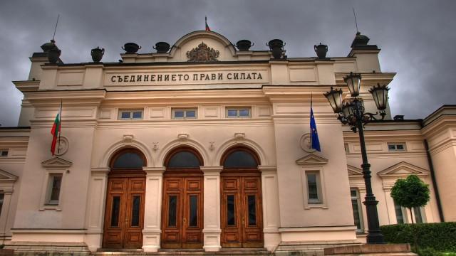 Bulgarian_Parliament-640x360