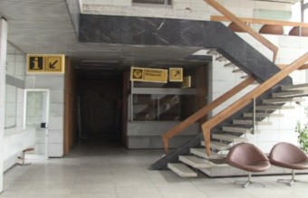 Russe_airport