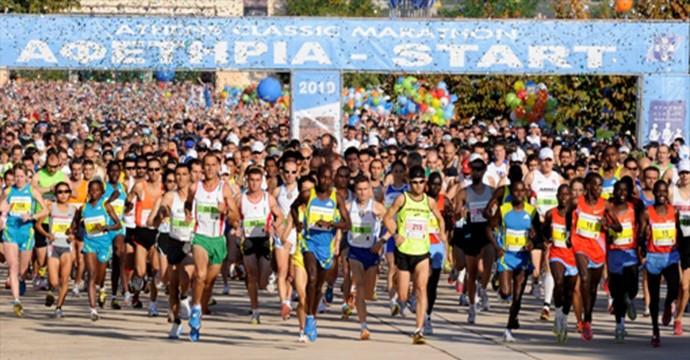 Marathon+Start