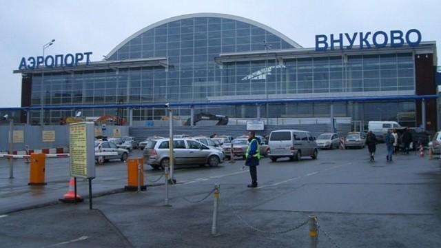 airport_vnukovo