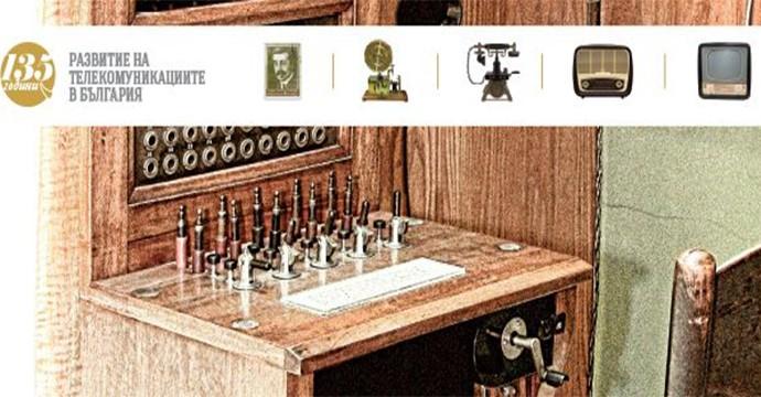 135 godini telekomunikacii