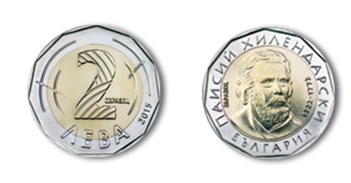 2lv moneta