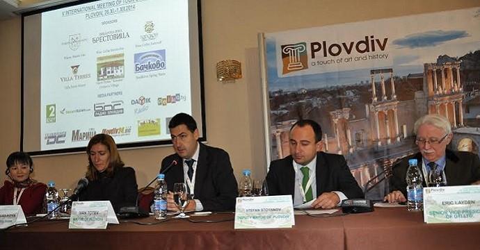 Plovdiv tourism