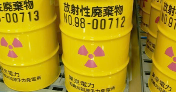nuclear_wastes