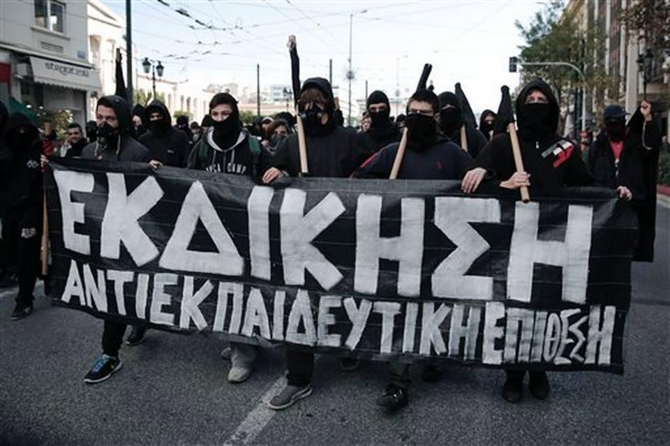 Greece Shooting Anniversary