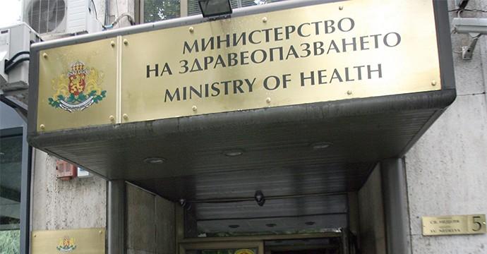 ministerstvo zdraveopazvane