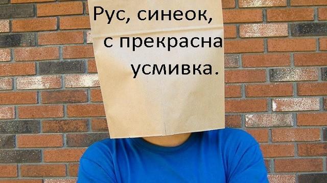 Резултат с изображение за СКРОМЕН НЕКАДЪРНИК