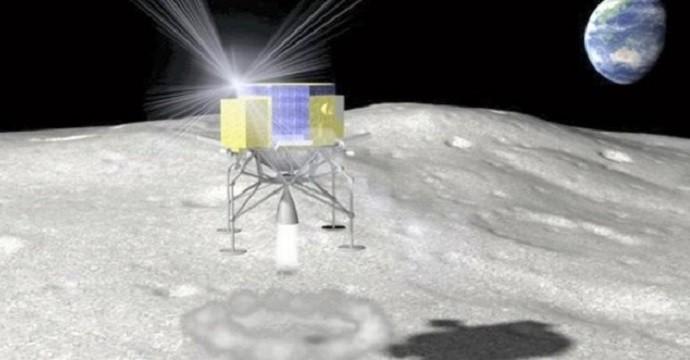 space_Japan_JAXA - moon
