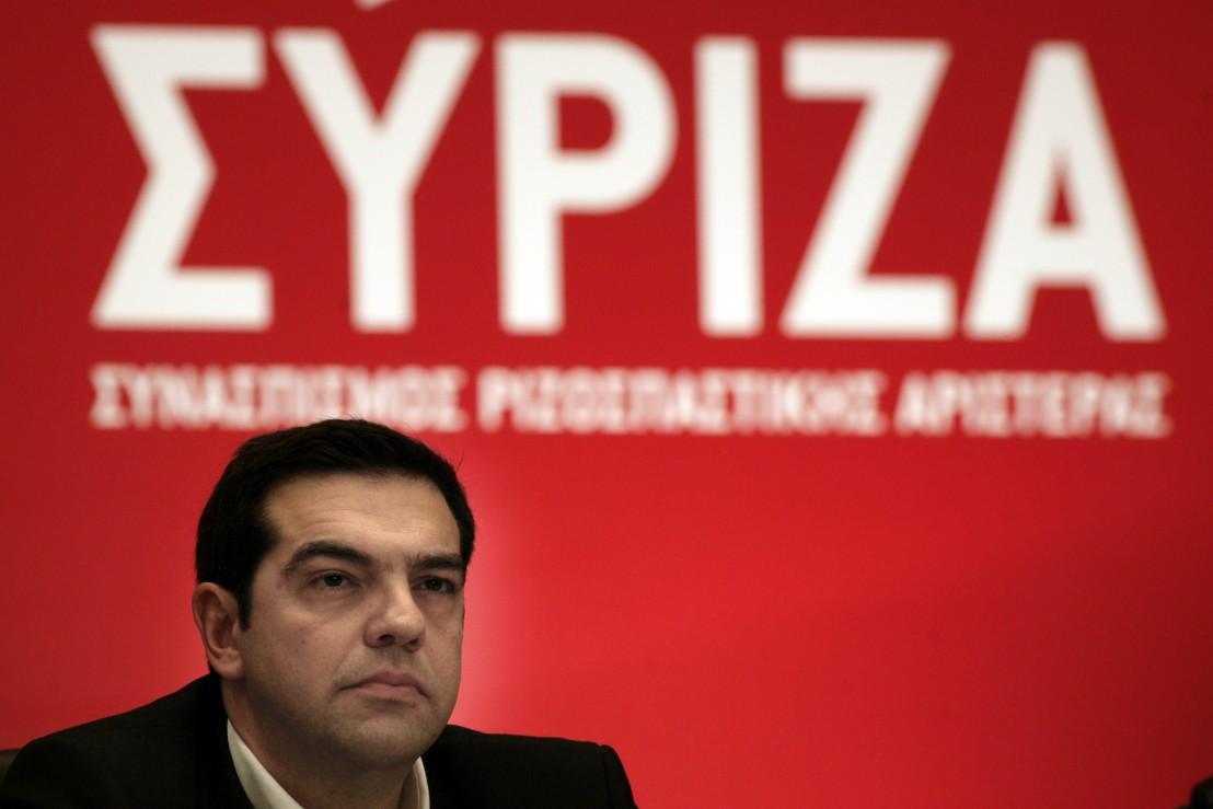 Гърция, Алексис Ципрас, Сириза