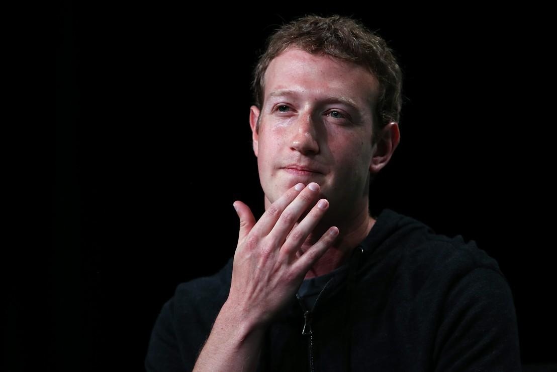 Марк Зукърбърг е младият баща на Facebook